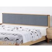 【森可家居】柏克6尺床片 8ZX336-5 雙人加大 床頭片 北歐風 木心板