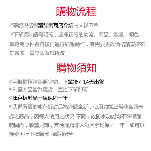 庫存福利品 三星SAMSUNG GALAXY S7 edge 現貨黑/白/金/藍/粉 含運出清價11800 保固一年 再送三好禮