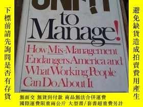 二手書博民逛書店UNFIT罕見TO MANAGE6886 Ernest D.Li