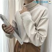 【618好康又一發】女裝韓版寬鬆加厚磨毛高領長袖T恤