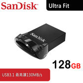 【免運費】SanDisk CZ430 Ultra Fit  128G 極緻小巧 USB3.1 隨身碟 - 讀取最高達130M - 4691.43012.322