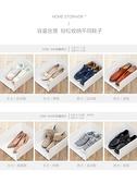 鞋櫃 日本愛麗思透明鞋盒塑料AJ鞋子收納愛麗絲防塵防潮整理箱加厚鞋櫃 宜品