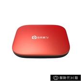 現貨全網通智能語音機頂盒4K高清數字電視盒WIFI家用播放器【新年搶購】