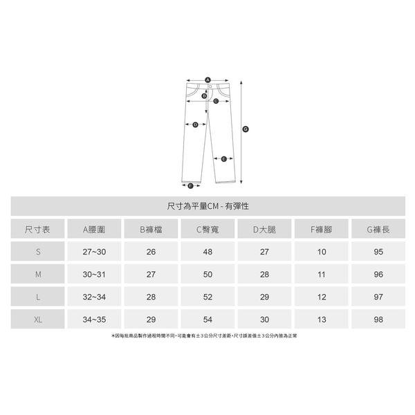 【YIJIAYI】棉褲 機能 防潑水 刷毛 厚磅 束口褲【O廠】(O-SP6522)