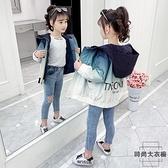 女童外套洋氣兒童春秋季時髦女孩夾克上衣【時尚大衣櫥】