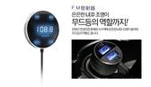 汽車 美國Geartist FM發射器 藍牙音樂接收器 4.0藍牙傳輸器 廣播 MP3 ALPINE flyone