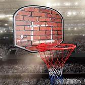 籃球框 免打孔成人掛式籃球框兒童懸掛式投籃筐室內壁掛式籃球框訓練家用 名創家居館igo