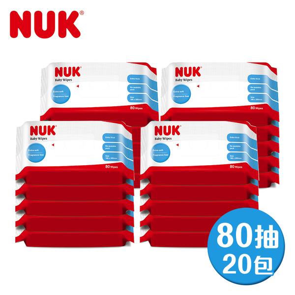 德國NUK-濕紙巾80抽-20入(箱購)+加贈濕紙巾蓋