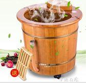 泡腳桶橡木足浴盆洗腳盆全自動按摩加熱恒溫電動足療機足浴器木桶      芊惠衣屋 YYS 220v
