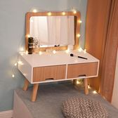北歐化妝台飄窗化妝櫃化妝鏡小戶型梳妝台簡易翻蓋化妝桌台式歐式YYP 可可鞋櫃