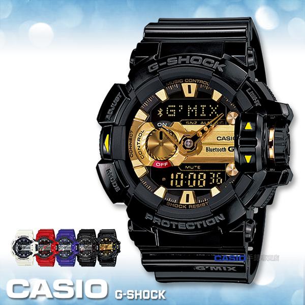 CASIO 卡西歐 手錶專賣店 G-SHOCK  GBA-400-1A9 DR男錶 雙顯錶 橡膠錶帶  耐衝擊構造  世界時間 碼錶 藍牙