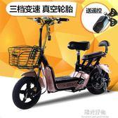 電動自行車機車電動車成人48V電瓶代步小型女士助力電單車 NMS陽光好物