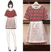 促銷價不退換韓版圓領T恤半身裙兩件套M-4XL中大尺碼32259女時尚鏤空裙 幾何針織連衣裙套裝