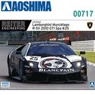 AOSHIMA 青島社 1/24 模型車 藍寶堅尼 跑車 R-SV 2010 GT1 #25 00717