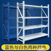 貨架倉儲倉庫自由組合輕型多層多功能置物架展示架家用貨物鐵架子igo      易家樂