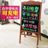 熒光板廣告板充電款手寫字商用亮閃彩色led電子版發光黑板牌大號 NMS漾美眉韓衣