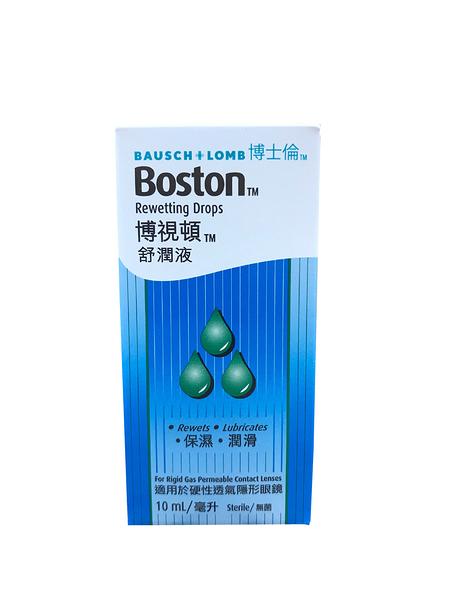 [全新公司現貨]博士倫 博視頓舒潤液10ML/硬式隱形眼鏡專用/隱形眼鏡藥水/角膜塑型片