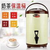 商用不銹鋼奶茶桶保溫桶奶茶店茶水桶開水豆漿熱水桶CC2565『麗人雅苑』