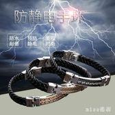 無線防靜電手環人體手腕帶有線繩電子廠維修消除器去除防輻射克星 js4016『miss洛羽』