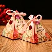 創意結婚禮盒裝喜糖盒子糖果包裝盒