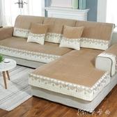冬季毛絨沙發墊現代簡約布藝坐墊子防滑全包萬能沙發套罩巾通用型 卡卡西