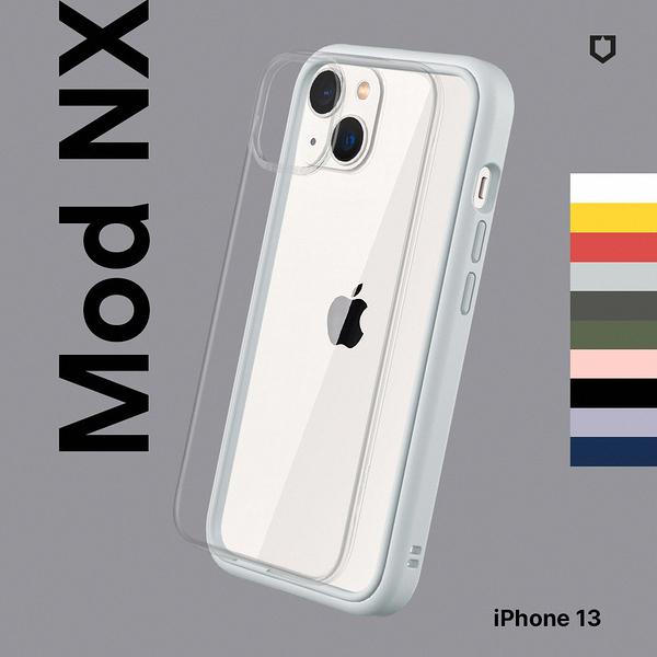 犀牛盾Mod NX 邊框背蓋二用手機殼 - iPhone 13 (6.1吋)適用