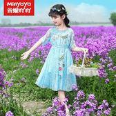 洋裝兒童連身裙 夏裝女童連身裙女孩洋氣公主裙童裝兒童裙子 歐萊爾藝術館