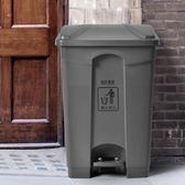 白雲垃圾桶大號腳踏式帶蓋加厚大容量廚房商用塑料戶外環衛腳踩