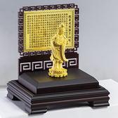 金寶珍銀樓-觀音菩薩-黃金紀念獎牌(0.8錢起)