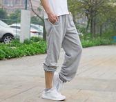 春秋寬鬆衛褲男收口帶拉鏈運動褲加肥加大碼收腳休閒褲小腳長褲子  橙子精品