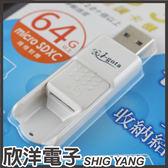 i-gota USB3.0滑蓋超高速讀卡機(CRU3-701)