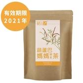 活力mama 葫蘆巴媽媽草本茶 0079