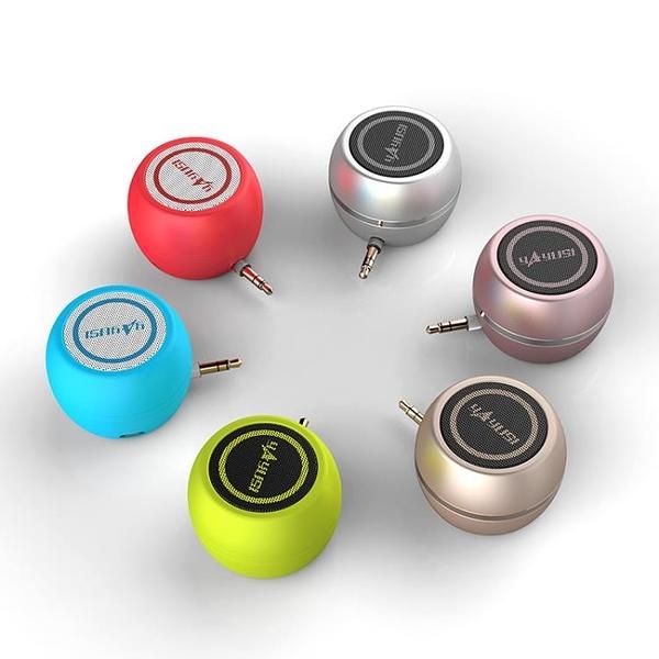 手機擴音器音響迷你直插式小音箱外接揚聲器通用外放喇叭電腦便攜式隨身播放器小型連 探索先鋒