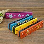 口琴 32孔兒童口琴木質寶寶口哨吹奏樂器女孩初學者啟蒙練習口風琴玩具 數碼人生