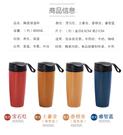 陶瓷內膽保溫杯 560ml 隨行杯 咖啡杯 食品級PP比夜市還便宜