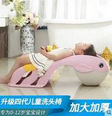 洗頭躺椅孕婦洗頭椅老人洗頭躺椅兒童洗頭床家用成人洗頭椅可摺疊 台北日光 NMS