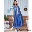 【Tiara Tiara】女神洋裝 日系排釦背心長洋裝(藍)