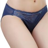 思薇爾-溝惹火系列M-XL蕾絲低腰三角褲(藍紫灰)