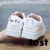 小白鞋 百搭韓版女平底鞋休閒鞋 艾米潮品館