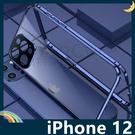 iPhone 12 Mini Pro Max 萬磁王金屬邊框+鋼化雙面玻璃 自帶鏡頭貼/膜 磁吸款 保護套 手機套 手機殼