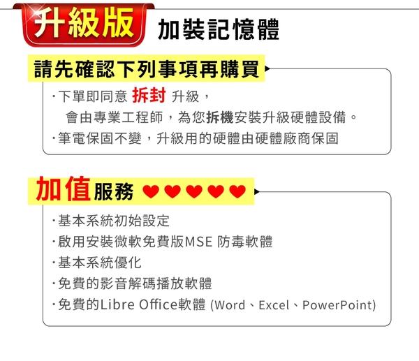 【直升16G,再加裝1TB硬碟】ASUS S513EQ-0042D1135G7 魔幻金 (i5-1135G7/8G/512GB SSD/MX350 2G/15.6)