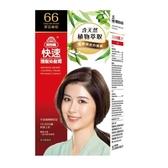 美吾髮快速護髮染髮霜66號-深亞麻棕(獨家版)