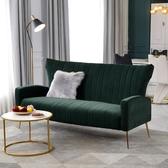 沙發 北歐單人沙發美式布藝輕奢沙發椅現代簡約客廳組合三人沙發老虎椅【免運】