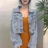 韓風Chic氣質V領修身吊帶連衣裙女bf風寬鬆長袖牛仔短外套 黛尼時尚精品