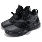 Nike Air Force 270 黑 全黑 大氣墊 高筒 運動鞋 休閒鞋 男鞋 【PUMP306】 AH6772-010