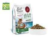 【Real Nature 瑞威】天然平衡貓糧 2號 森林燉雞2kg 2包組