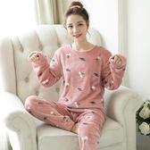 珊瑚絨睡衣女士秋冬季韓版法蘭絨加厚甜美可愛長袖冬天家居服套裝  韓風物語