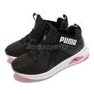 Puma 慢跑鞋 Enzo 2 Sparkle Jr 黑 白 粉紅 女鞋 大童鞋 運動鞋 【ACS】 19457301