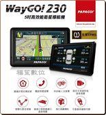 【福笙】PAPAGO WAYGO 230 智慧型 GPS衛星導航 支援TPMS胎壓偵測器