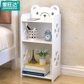 一件85折-歐式簡易床頭櫃簡約床櫃收納小櫃子白色現代宿舍臥室床邊櫃經濟型WY